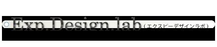 ExpDesignlab (エクスピーデザインラボ)